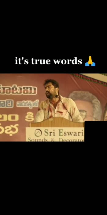 #suriyasivakumar #motivationstory