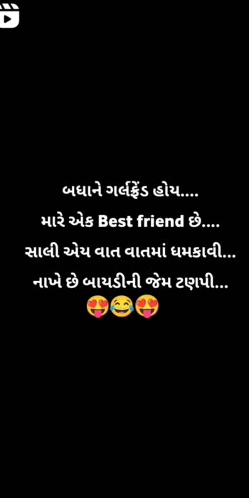 #pagalpanti  #baap_baap_hota_hai  #viralvideo  #roposostar  #comedyclips  #funnypost  #support_me  #comedyindia  #gujjukisena  #nakhara