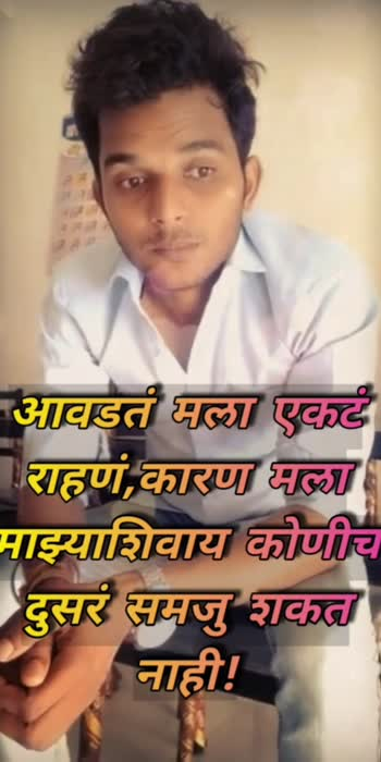 #marathi #marathimulga #marathiroposo #marathipost
