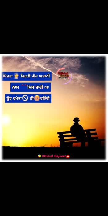 status# status#