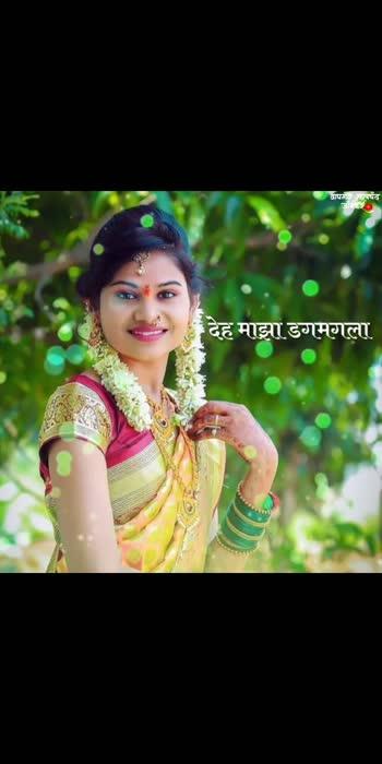 #marathiroposo #marathisong #marathisong