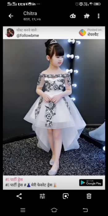 #  Dress