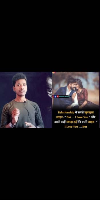 Relationship me #MojWithShehnaaz #MojWithShehnaaz #IndVsUSA #edutok#foryou