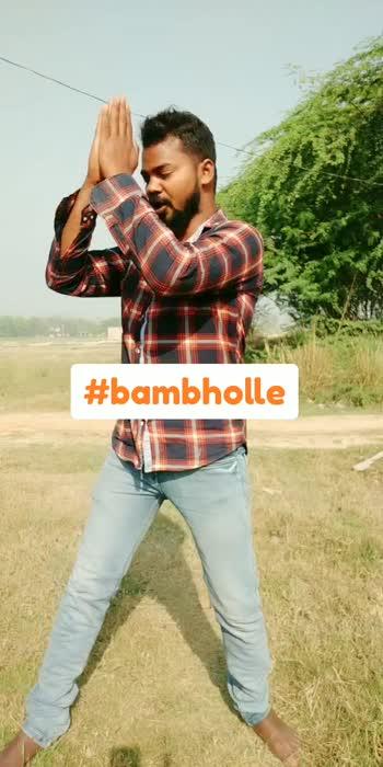 #bambholle#bambholle