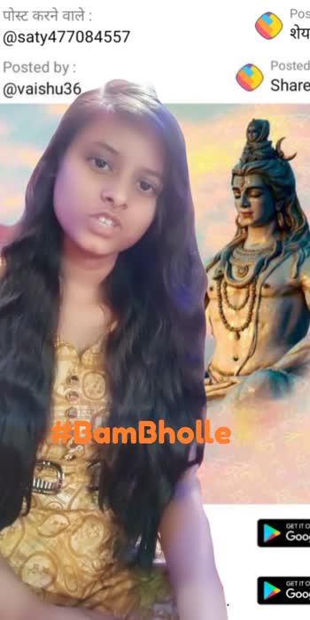 #bambholle #BamBholle