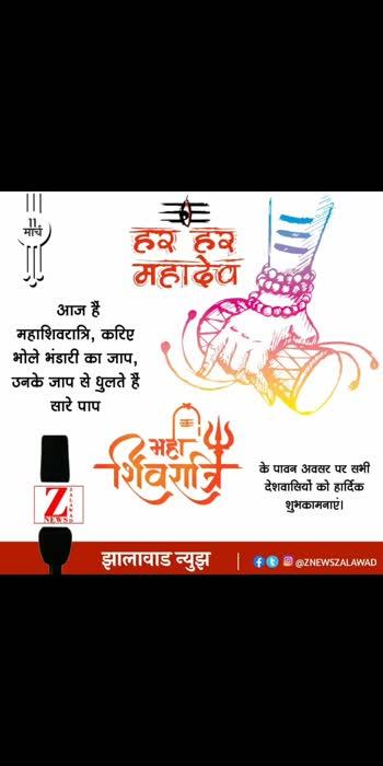 #mahashivratri #mahashivratri #mahashivaratri
