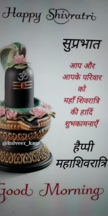 Happy Mahashivratri#mahashivratri #happymahashivratri