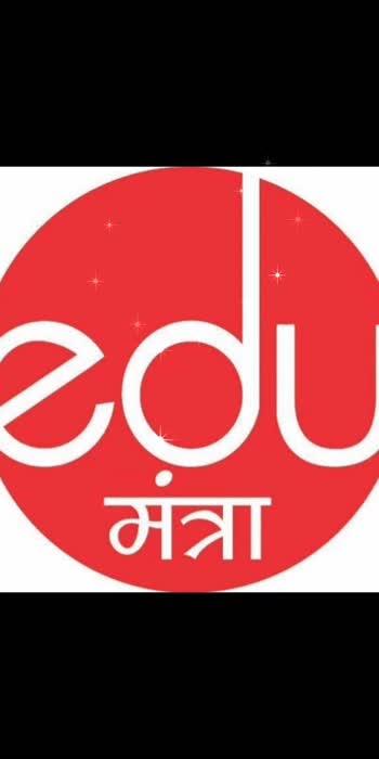 Education Means Edumantra #education
