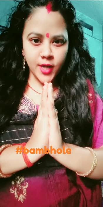 #bambhole