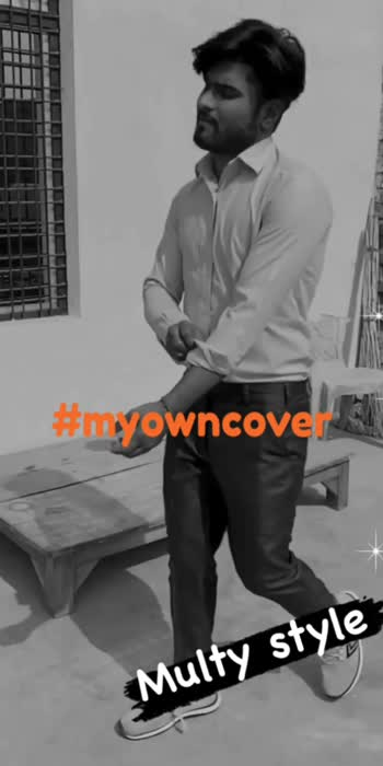 Walk    #myowncover #walk #style