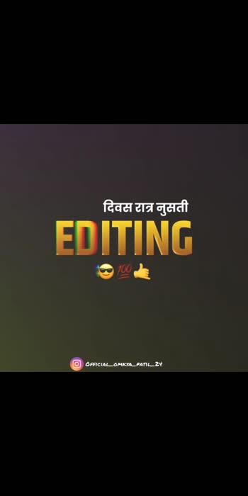#editing #editing #edits #onlyediting