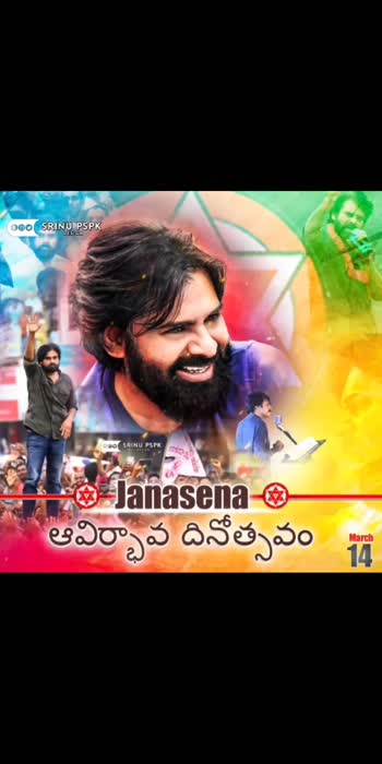#jenasenani #jenasenani_power_star #pspkbdaycelebrationsbegins