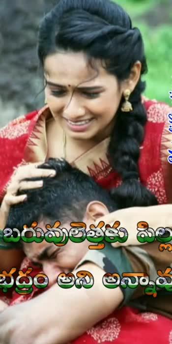 #indianarmy #indianwedding #indian_army