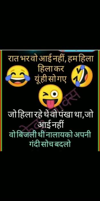 laughing#