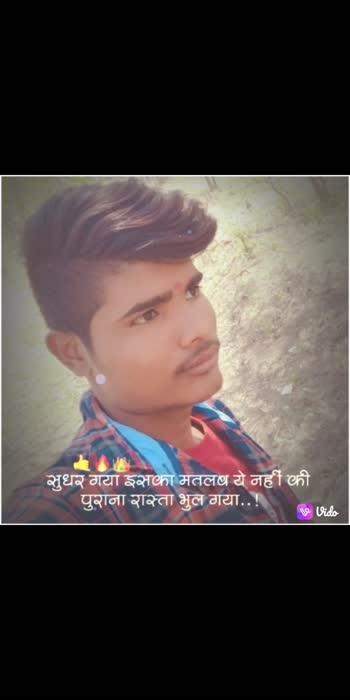 deepak aware