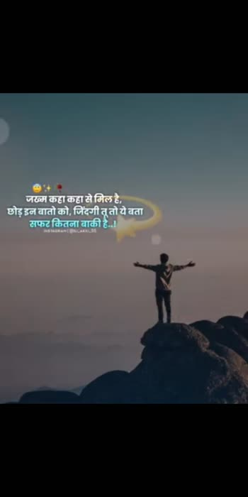 #life #life-quotes