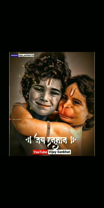 "SUBSCRIBE  My YouTube Channel for this type of Status Video "" Vijay Sankhat "" #vijay_sankhat #hanuman #hanumanji #hanumanjistatus #ram #jayshriram #bajrangbali #viralvideo #god #bhakhti"