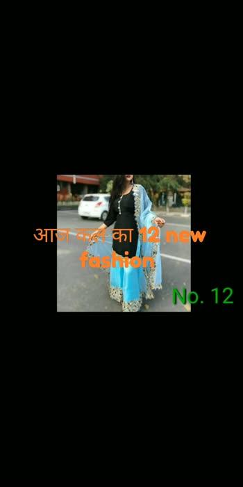 #aajkalkafashion#fashionista #fashionation