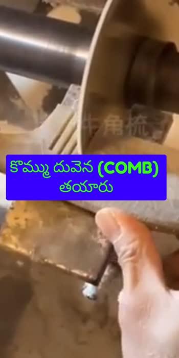 #making comb