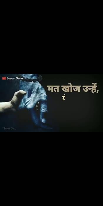 Bhakti videos amazing videos
