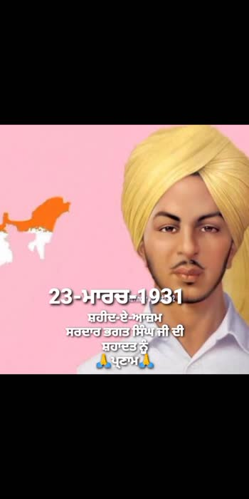 #bhagat_singh