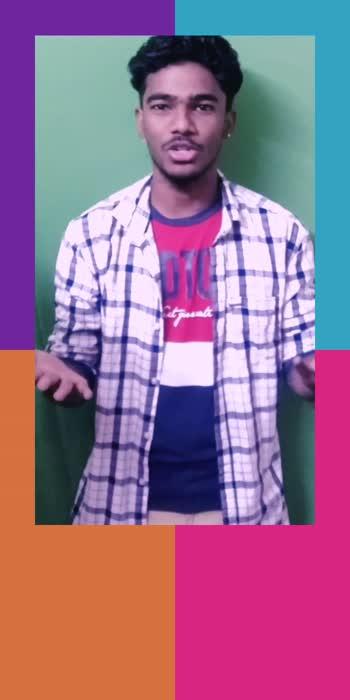 Sunmusicsuperhost VJ 😍 #sunmusicsuperhost#sunmusic #vj #trending #anchor #music #chance #tiktok #viral