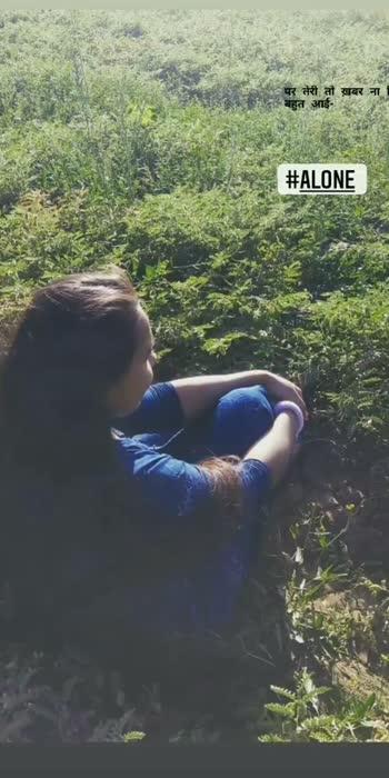 alone #alone