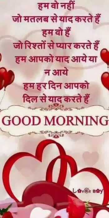 #good morning #happy morning