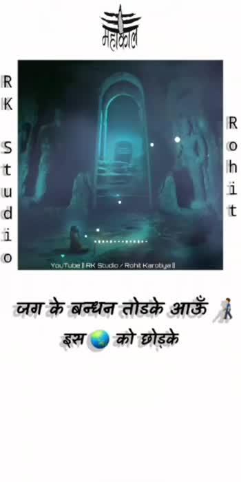 #Jayshreemahakal