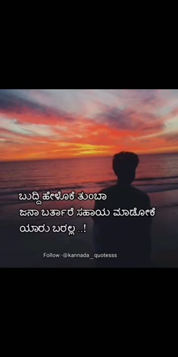 #kannada #puneethrajkumar #powerofyouth #yuvarathna #appu #Karnataka #kavithegaku #india #bangalore #Shivamogga #quote #quotes #lifequotes #quotestags #instaquote #quoteoftheday #quotestagram #life #writings