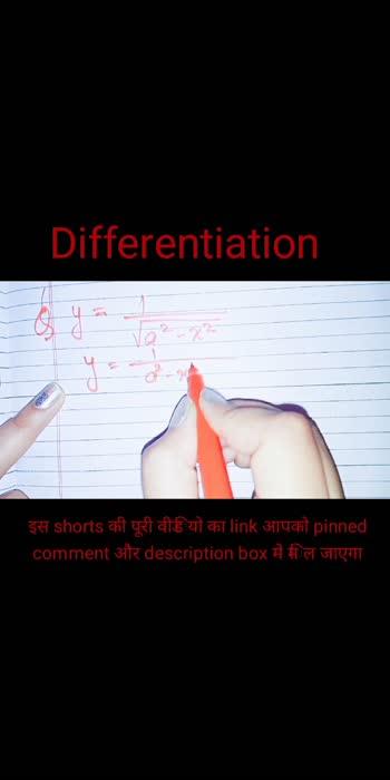#math