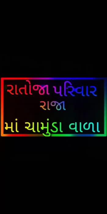 #statusvideo #statusvideo
