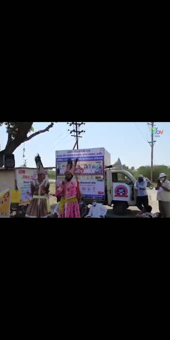Watch to see how locals are raising awareness about COVID-19 Vaccination and its importance. #IndiaFightsCorona #LargestVaccineDrive