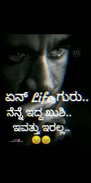 #lifelessons