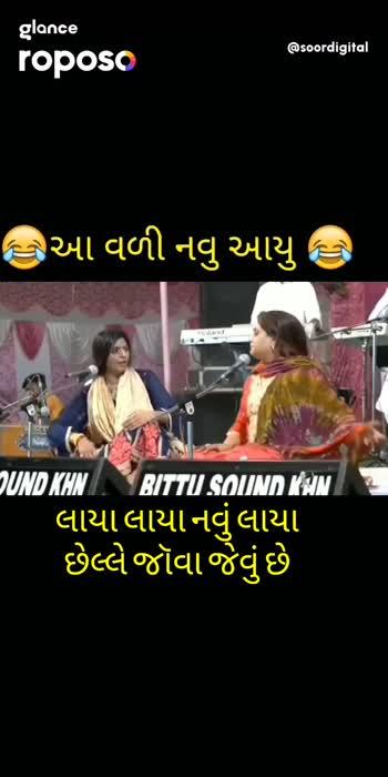 #moje_moj # masti ki pathshala#funny #funnybaba #youtuber #bhajan_premi #satsangi #happyvibes