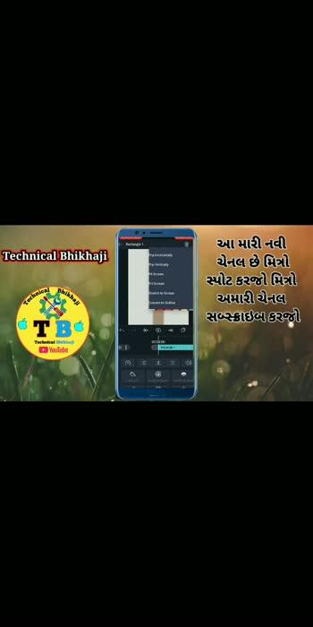 technical Bhikhaji #roposostar #technical