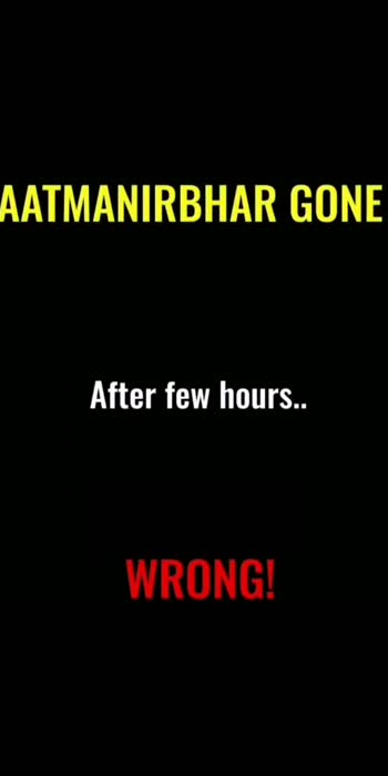 Yeh kya boldiya maine! 🤦♂️ #aatmanirbhar #funny #fun #comedy #comedyvideo #foryou #fyp #foryoupage #trending #trend #viral #entertainment #youentertainer