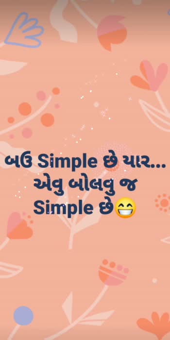 simple #simple #truelines #soulfulquotes
