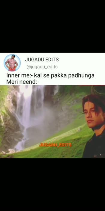 #exammemes #indianmemes #dailymemes