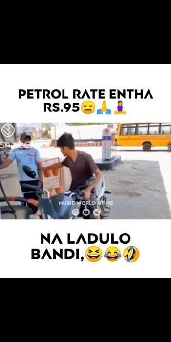#petrolprice