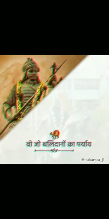 #maharanapratap #maharana_pratap #maharanapratapjayanti #maharana_ji #marwad #mavadiya #maharanapratapsingh #veershivaji #veera #deshbhakti