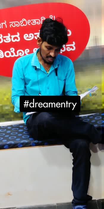 #Dreamentry #dreamentry