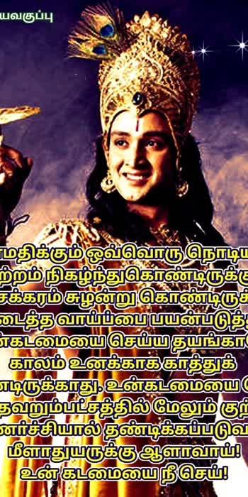 #lordkrishna