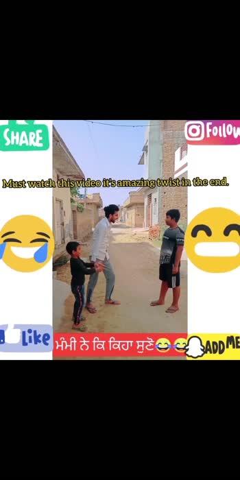 ਮੰਮੀ ਨੇ ਸਿਰਾ ਲਾਤਾ😂😂😂😂 ਆਵਾਜ਼ ਸਲੋਅ ਆ ਐਡਜਸਟ ਜਰੂਰ ਕਰੋ ਜੀ #like #comment #share #sikanderkambojaboharia #sikanderkambojaboharia_ #funnyvideo #comedy #videocreator #trending #viral #happy #smile #shortvideo #instagram #fun #entertainment