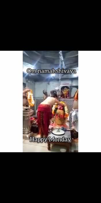 #omnamahshivaya #shivshankar #nilkant #omnamahshivaya