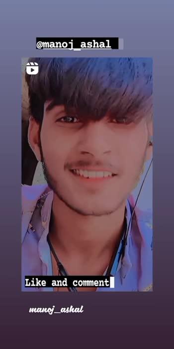 #trendingvideo #ismartshankar #isaignanimusic