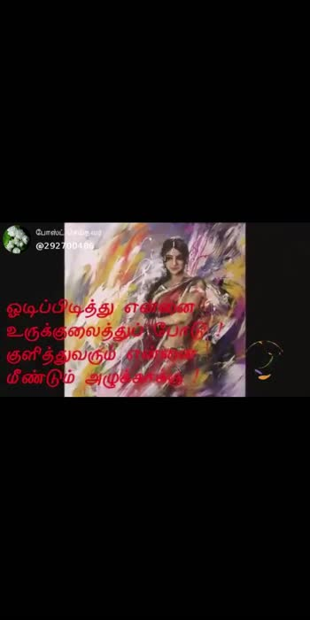 """#todaytrending #love-status-roposo-beats #instafollow #quotestags #tagsforlikes #whistlepodu   #kuttystory   #kutty_kathai  #disneyworld #Enjoyenjaami #india     #trendingonroposoindianapp  #financemanagement  #indiakaapnavideoapp_trending_viral  #aajkalteremerepyaarkecharche  #aajkalkebachche #fashion #blogger #viral #viralvideo #whatsapp_status_video #viewslikesfollowers #getfollowers #like4follow #trending #todaytrending  https://www.instagram.com/derkjs237 #followmeformoreupdates     me on Instagram! Username: @derkjs237   https://www.instagram.com/derkjs237?r=nametag Share and subscribe and like spread out overall those who are in need Write about the opinions of the  comments section     #supportmyinstagram    #instagramvideo    #youtubechannelsubscribe  #brokenheartstatus    ✅ Link : https://sherincreativeideas.blogspot.com/?m=1 http://drappscreating.blogspot.com   ✅ Link :  ➖➖➖➖➖➖➖➖➖➖➖➖➖➖      ➡  LIKE / SHARE / SUBSCRIBE  ⬅   Don't forget Like❤️share, subscribe☑️click bell 2  ✋Say """"Hi"""" to me Here!!http://sherincreativeideas.blogspot.com ************** ❣► Tweet with us@Twitter: https://twitter.com/RoseSha99444889 ❣Telegram : https://t.me/@ugcp1Rasvkd Subscribe Button for our Youtube Channel- https://www.youtube.com/channel/UCUDHJ9CX9H9gcBLV-TukLKg?sub_confirmation=1   ❣Website :http://drappscreating.blogspot.com  ➡  LIKE / SHARE / SUBSCRIBE  ⬅ ✅ Link ⬆️ Subscribe & Share ⬆️ ➖➖➖➖➖➖➖➖➖➖➖➖➖➖   ✅ Join My Telegram Channel for More Information ⤵ ➖➖➖➖➖➖➖➖➖➖➖  Telegram Link : t.me/@ugcp1Rasvkd ➖➖➖➖➖➖➖➖➖➖➖➖➖➖ Do subscribe and press the  bell icon to get notifications for all new videos ᥬ᭄ᥬ᭄https://youtube.com/channel/UCOsxMm3vk9mcviGXTbKCyJg✍ share channel and subscribe now   https://t.me/DR5CREATIVESECRETTRICKSANDTIPS   https://youtu.be/Tqudl0YnTcc https://youtu.be/vk0-Hh2eeZ0 https://youtu.be/cCNmf9xBcTo https://youtu.be/XbN2ipNxs8o https://youtu.be/CRRJsSCw23c https://youtu.be/r_OPItjj-Do Playlists ❣❤ https://www.youtube.com/playlist?list=PLPJdAWvlU7uyDoIyspIPRukce"""