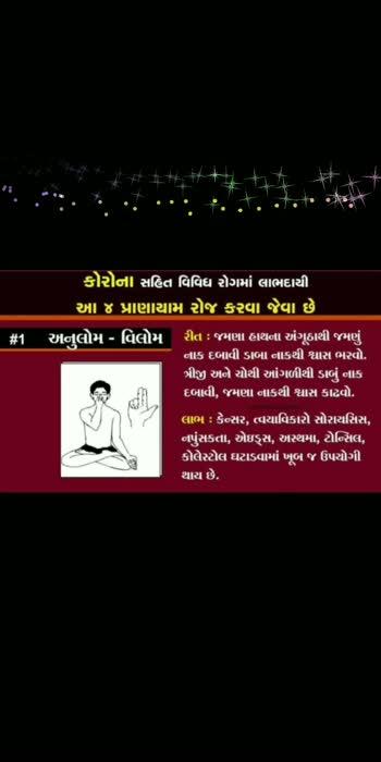 anulom vilom pranayam... #anulomvilom #pranayam #yogamotivation #yogaforlife