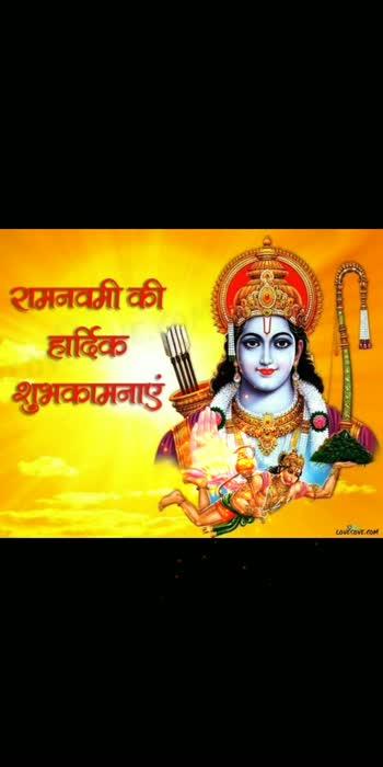 રામનવમી કી શુભકામના... #ramnavmi_special #shubhkamnayein #lordrama