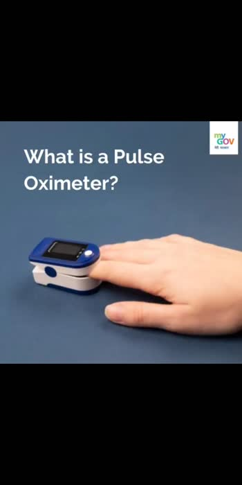 What is a Pulse Oximeter and how does it work? Watch this video to know! #IndiaFightsCorona #Unite2FightCorona